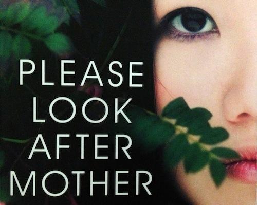 https://seejy.files.wordpress.com/2012/10/please-look-after-mother.jpg