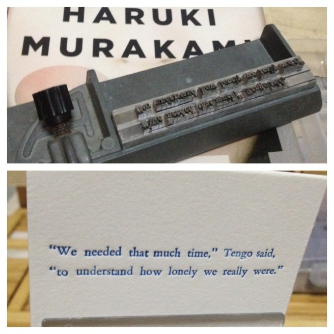 1Q84 by Haruki Murakai