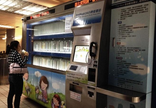 Mobile library kiosk